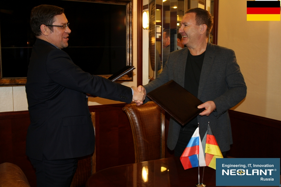NUKEM Technologies and NEOLANT Concluded Agreement on Cooperation